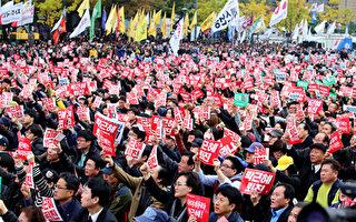 20万韩国民众5日晚在首尔的光华门广场集会游行示威,呼吁陷入亲信干政丑闻中的总统朴槿惠下台。(全景林/大纪元)