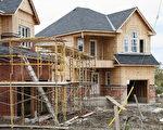 加拿大房產經紀和建築商等業內人士紛紛請求政府,將重心轉到增加房屋供應而非遏制需求上。(大紀元資料圖片)