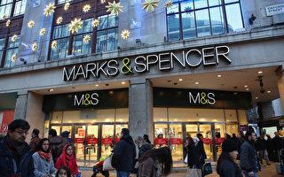 服裝業難做 英國瑪莎百貨轉攻食品銷售?
