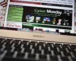"""今年,美国""""网络星期一""""的热销活动比以往更早开始。( Justin Sullivan/Getty Images)"""