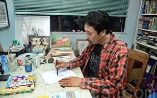 香港漫畫家馬龍。(宋碧龍/大紀元)