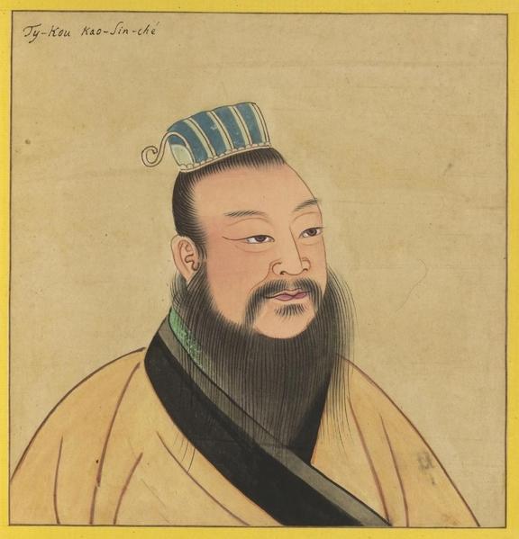 【中國歷史正述】五帝之七:多朝始祖帝嚳 | 三皇五帝 | 顓頊