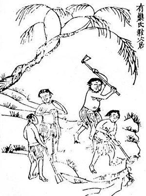 【中國歷史正述】創世記之五:五氏 | 有巢氏 | 燧人氏