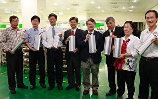 嘉义副市长率队考察LED厂商贺喜能源