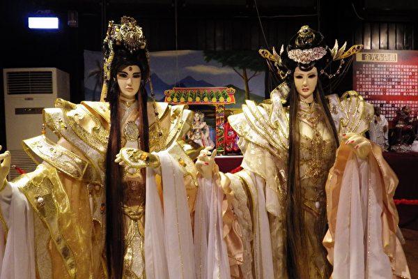 馆内陈列的象征偶的家大圆满之作~ 国王与皇后。(廖素贞/大纪元)
