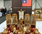 以麵包塑造「三國」人物 台教授國際賽奪金