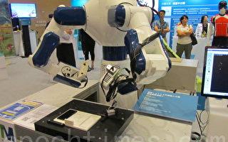 智慧机械产业首发白皮书 2025总产值2兆元