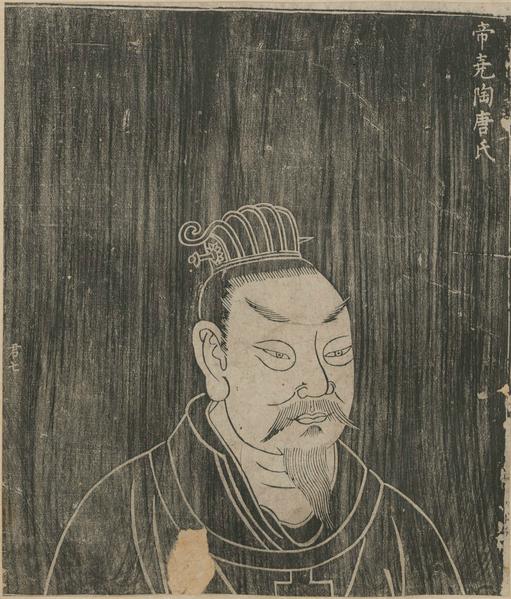 【中國歷史正述】五帝之九:渡過劫難 | 堯帝 | 大洪水 | 羿射九日