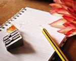 放下电子设备,换用纸笔,会给我们的心智带来诸般好处。(公有领域)