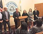 11月3日,旧金山市府律师召开记者会,宣布正式起诉Millennium Tower的开发商。(李文净/大纪元)