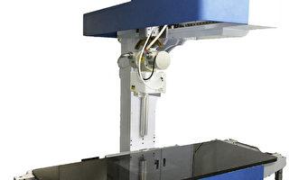 原能会4日宣布,由核研所开发新的X光机Taiwan  TomoDR,可多角度扫描,辐射剂量仅电脑断层扫描 1/20,但可提供如电脑断层高品质影像。 (原能会提供)