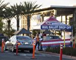 质疑邮寄投票造假 川普建议推迟11月大选