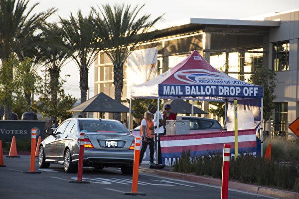 質疑郵寄投票造假 川普建議推遲11月大選