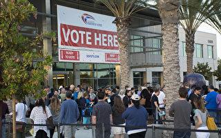 大選日前提前投票 聖地亞哥選民熱情高