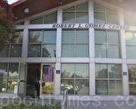 库柏蒂诺高中投票站。(梁博/大纪元)