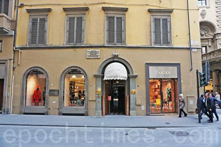 世界文化遗产:意大利佛罗伦萨