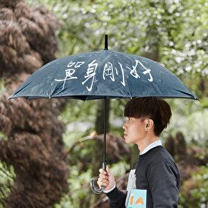 歌手许仁杰光棍节推出最新数位单曲。 (FINGER MUSIC只有音乐提供)