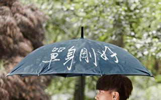歌手許仁杰光棍節推出最新數位單曲。 (FINGER MUSIC只有音樂提供)