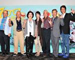 《700岁旅程》主要演员(左起)丁强、上官鸣、王满娇、应采灵、唐川、朱陆豪、喜翔。(台视提供)