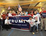 11月8日大选之夜,近二百名川普支持者聚集在湾区川普竞选总部。(章德维/大纪元)
