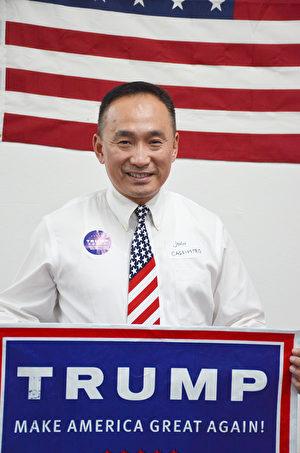 川普当选总统 湾区竞选经理期待各族裔团结