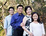 刚刚当选的萨拉托加联合学区学委高维君(右2)和丈夫(左2)、子女在一起。(高维君提供)