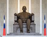 """中华民国国父孙中山先生提出""""民族、民权、民生""""的三民主义思想。(Shutterstock)"""