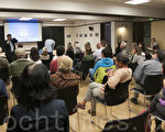 11月14日晚,在斯坦福大学举办的第二场〈活摘〉放映会现场。(周凤临/大纪元)