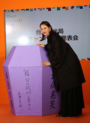 长泽雅美代言台湾观光 宣传影片曝光