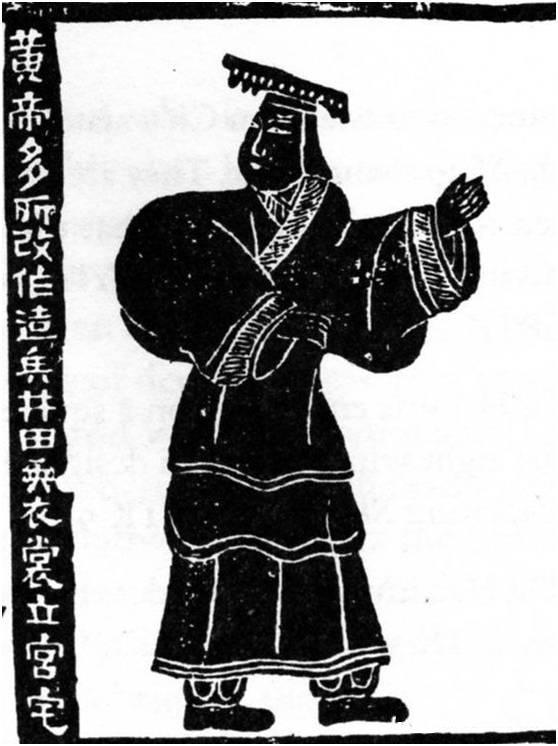 【中國歷史正述】五帝之三:黃帝統一華夏 | 倉頡 | 涿鹿之戰 | 蚩尤