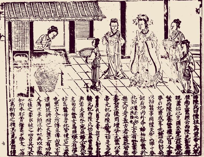 嫘祖,元王祯《农书》插图。(公有领域)
