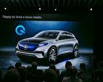 北美運營和管理執行長Dietmar Exler介紹了純電動車品牌——EQ。(曹景哲/大紀元)