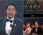 「2016亞洲明星盛典」(簡稱AAA)於16日在首爾舉行頒獎禮,左為演員趙震雄,右上為EXO,右下為朴寶劍等藝人。(視頻截圖/大紀元合成)