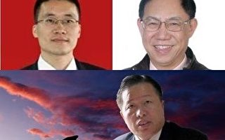 高智晟等3名维权人士被提名竞逐诺贝尔和平奖