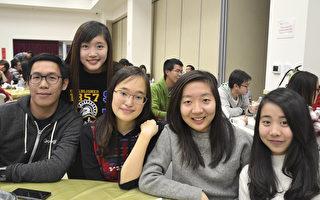 参加2016年硅谷台式感恩餐会的圣荷西州立大学留学生。(梁博/大纪元)