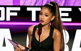 全美音乐奖揭晓 亚莉安娜获年度艺人大奖
