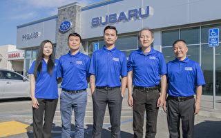 灣區Subaru新店Premier Subaru of Fremont開張