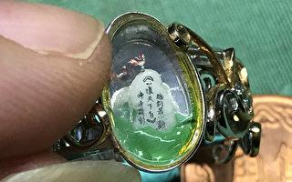 """台湾毫芒雕刻艺术家陈逢显将12生肖转为现艺术,把作品""""鸡""""藏在戒指里面。作品尺寸约1公釐左右,近看戒指台座有颗非常小的石子,顶端站着鸡。(陈逢显提供)"""
