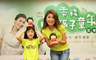 黃嘉千21日帶著女兒夏天一同出席公益活動。(家扶基金會提供)