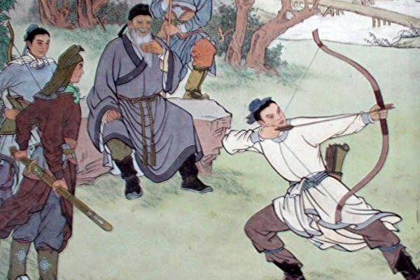 周同教岳飞箭术(维基百科公有领域)