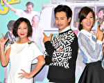 图为张本渝(左起)、邱凯伟、陈怡嘉出席新戏《700岁旅程》首映会。(台视提供)