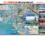 仁川的發展情況及Co'op Sun Hotel的所在地。(KM Plan提供)
