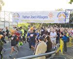2016年11月24日感恩节早晨7时半,第15届乔神父之村(Father Joe's Village)感恩节路跑在加州圣地亚哥巴博亚公园举行,超过7千人参加。(杨婕/大纪元)