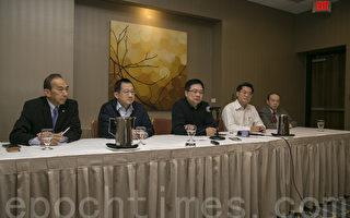 11月24日,國民黨中央政策會執行長蔡正元(中央)在灣區舉行記者會,談國民黨及臺灣的將來走向。(曹景哲/大紀元)