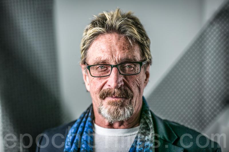 專訪防毒軟件之父John McAfee:私隱自由正遭侵蝕