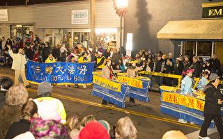 纽约米德尔顿感恩节游行 法轮功队伍带来惊喜