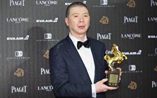 第53届金马奖最佳导演由《我不是潘金莲》冯小刚获得。(许基东/大纪元)