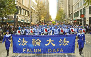 2016年11月25日,美國西岸重要城市西雅圖,舉行了傳統的梅西百貨假日遊行。圖為首次參加該遊行的天國樂團樂隊在行進中。(唐風/大紀元)