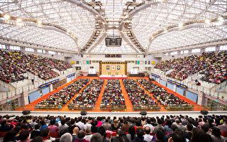 2016年法轮大法台湾修炼心得交流会11月27日在台大综合体育馆举行,来自台湾、越南、韩国、日本、香港、新加坡、马来西亚、印尼及欧美等地约7,000名部分法轮功学员齐聚一堂。(陈柏州/大纪元)
