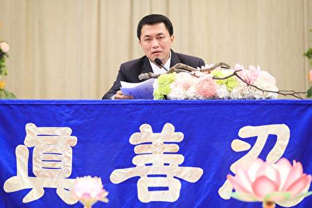 台湾法轮功7千人法会 李洪志大师发贺词